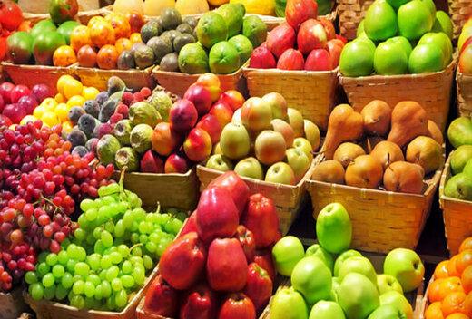 قیمت جدید انواع میوه و سبزی در بازار