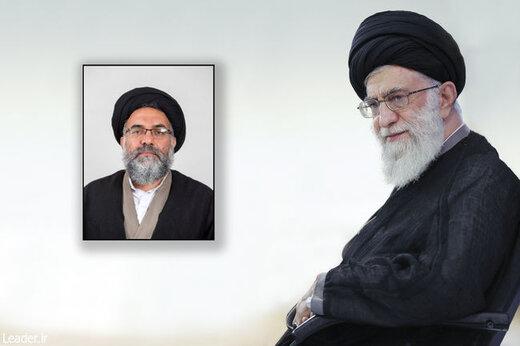 انتصاب نماینده ولیفقیه در کهگیلویه و بویراحمد و امامجمعه یاسوج با حکم رهبر انقلاب