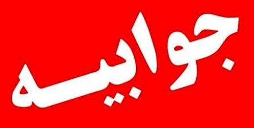 پاسخ دفتر رئیسجمهور به ادبیات سخیف سخنگوی شورای نگهبان درباره سخنان روحانی