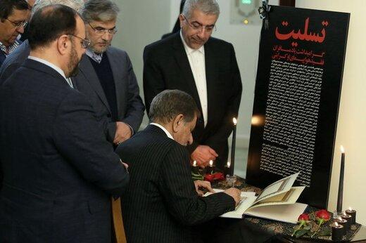 Jahangiri signs Memorial Note of Martyrs of Ukrainian Plane incident