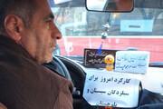 عکس | معرفت به سبک راننده تاکسی قزوینی