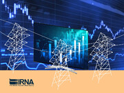 رونق خرید و فروش برق در بورس انرژی