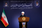 Pres. Rouhani: Iranians more powerful than before in dealing with US sanctions
