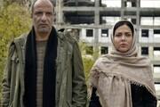 امیر جعفری و لیلا اوتادی با «آزاد به قید شرط» به تلویزیون میآیند