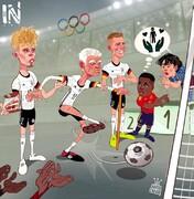 شانس بزرگ آلمانها در المپیک ۲۰۲۰ را ببینید!