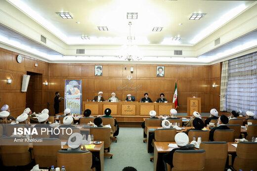 هفتمین جلسه مشترک هیات رییسه مجلس خبرگان رهبری با کمیسیونهای داخلی «دوره پنجم»