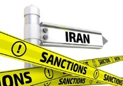 اقتصاد ایران چگونه برابر سیاست فشار حداکثری دوام آورده است؟