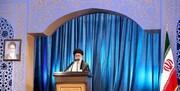 خبرگزاری عراق خطبه آیت الله خامنه ای را سرنوشت ساز خواند