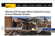فیلم | آمار جدید رسانههای خارجی از تلفات آمریکا در عین الاسد