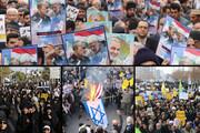 راهپیمایی حمایت از اقتدار نظام درسراسر ایران