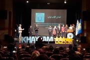 برگزیدگان جشنواره عکس «خیام»