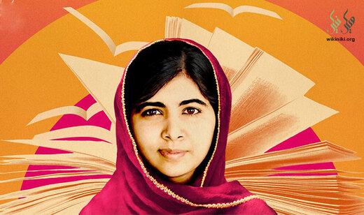 روایتی تلخ از مبارزات دختری جوان برای تحصیل