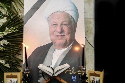 ببینید | کدام چهرههای شاخص سیاسی در سومین سالگرد آیتالله هاشمی حضور داشتند؟
