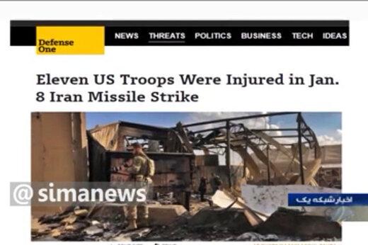 فیلم   آمار جدید رسانههای خارجی از تلفات آمریکا در عین الاسد