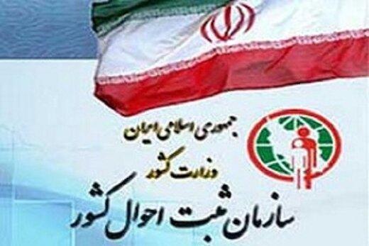 ۵ دلیل اصلی فوت ایرانیان چیست؟