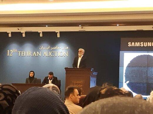تابلویی که دیشب در تهران ۳ میلیارد تومان فروخته شد / عکس