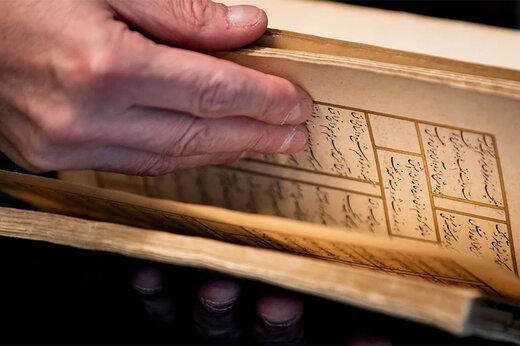 دیوان حافظ یک میلیون یورویی به ایران برمیگردد؟ / عکس
