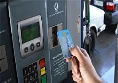 ایرنا نوشت: رییس ستاد مباره به قاچاق کالا و ارز با اشاره به آمار سوخت اعلام کرد: سال گذشته بیش از ۹ میلیارد لیتر سوخت صرفه جویی شد که ۹۰ درصد آن مربوط به گازوئیل بود و در سالیان اخیر این سوخت تبدیل به قاچاق شد.
