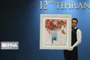 تصاویر | حراجی میلیاردی تهران با حضور هنرمندان و کُلکسیونرها