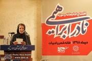 افتتاح کتابخانه نادر ابراهیمی پس از ۱۵سال انتظار
