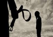 فقر و خشونت چه تاثیری بر مغز کودکان دارد؟