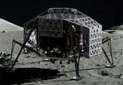 پیشنهاد ناسا برای ساختوساز در ماه/ عکس