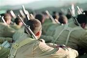 فراخوان امریه سربازی ستاد اقامه نماز کشور