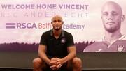 فوتبالیستی که فقر را در شهر کاهش داد