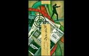 «کازینو رویال»؛ روایت داستانهای مامور ۰۰۷