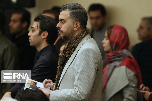 دوازدهمین حراج تهران