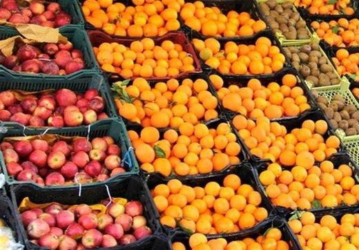سازمان حمایت قیمت سقف و کف ۸ میوه را اعلام کرد