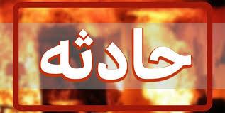 جوان البرزی بر اثر انفجار بشکه تینر جان باخت