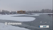 ببینید | دریاچه الگلی تبریز یخ زد!