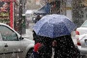 بارشها در کدام مناطق کشور ادامه مییابد؟
