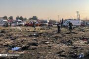 ببینید | تکلیف جعبه سیاه هواپیمای اوکراینی مشخص شد