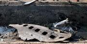 بلاتکلیفی پیکر ۵ شهید سانحه هواپیمای اوکراینی