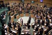 اردن، واردات گاز اسرائیل را ممنوع کرد