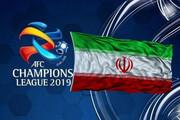 سایت AFC بیانیه مربوط به میزبانی تیمهای کشورمان را اصلاح کرد/ «بررسی مجدد شرایط ایران» حذف شد/عکس