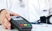 جریمه ۲ درصدی برای پزشکانی که زیر بار نصب کارتخوان نمیروند!