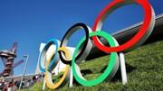 شعار بازیهای المپیک ۲۰۲۰ توکیو مشخص شد