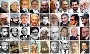 ۱۰ اتفاق سیاسی-نظامی مهم ایران در در ماه ۲۵ سال اخیر +جدول