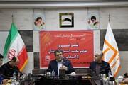 پرداخت ۲۵۰۰ میلیارد ریال تسهیلات بانک مسکن به مردم استان کردستان