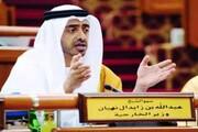ادعای امارات درباره لیبی