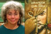 نویسنده آمریکایی با الهام از افسانههای ایرانی مینویسد