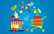 حقوق قانونی خریداران در خریدهای اینترنتی