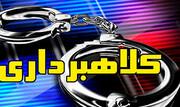 فردی که با رمز دوم مادربزرگش شارژ میخرید، بازداشت شد