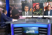 فیلم | تحلیلگر فرانسوی: درمورد سه کشور اروپایی حق با رهبر ایران است