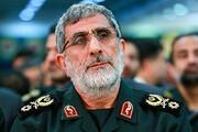 فیلم | مراسم معارفه جانشین شهید سردار سلیمانی برگزار شد
