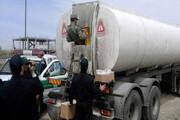 فیلم | روایت دستگیری بزرگترین قاچاقچی سوخت کشور