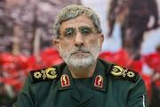فیلم | رجز «سردار قاآنی» فرمانده نیروی قدس سپاه